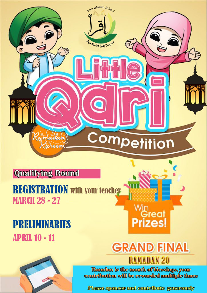 Qura'n competition 2021
