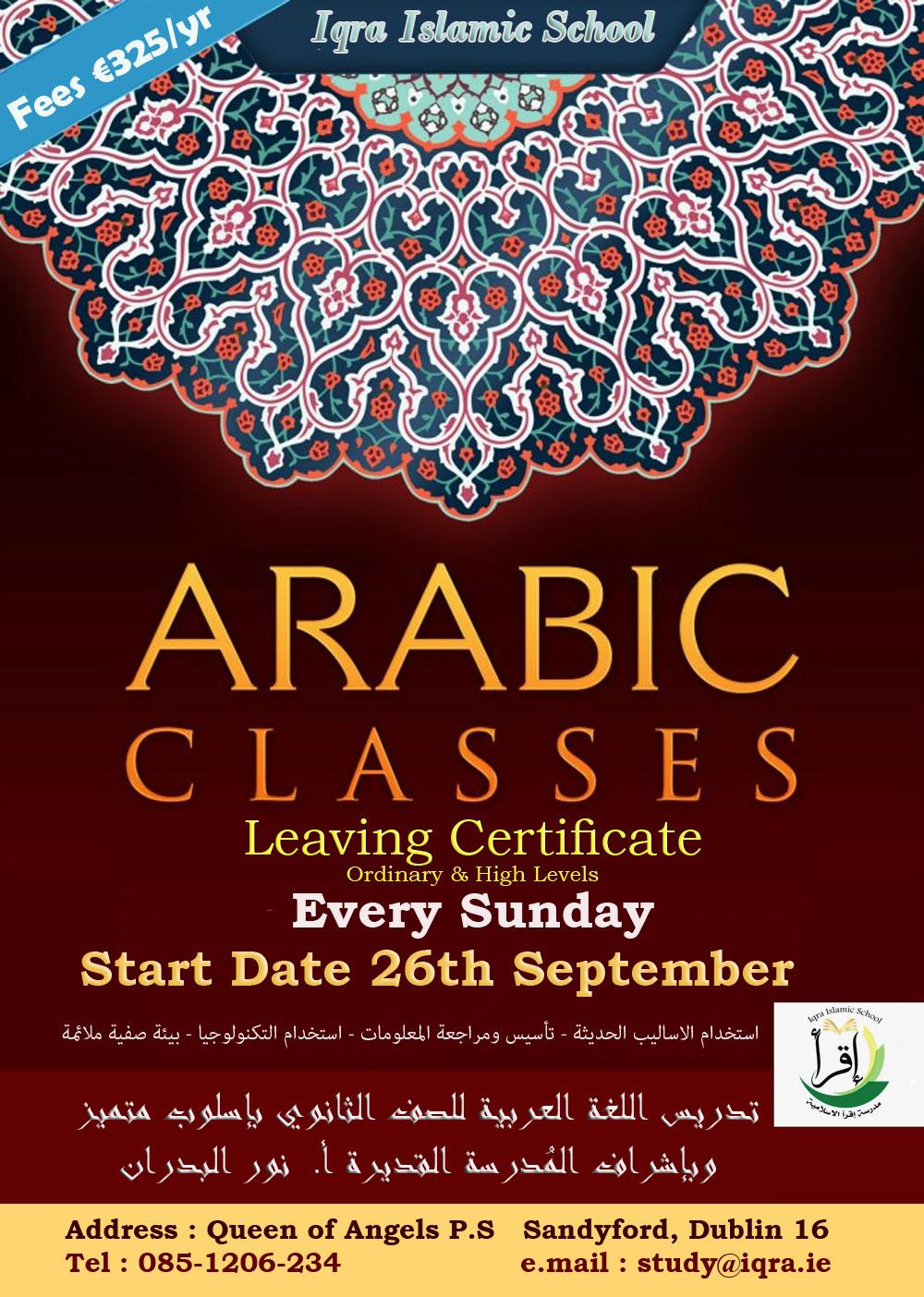 Arabic for Leaving Cert